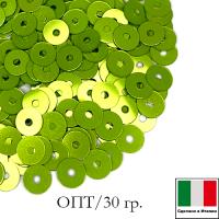 ОПТ Пайетки 4 мм Италия плоские цвет 2029 Зелёный металлик 30 граммов 064074 - 99 бусин