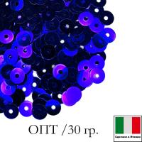 ОПТ Пайетки 4 мм Италия цвет 5561 Viola Scure Metallizzato (Темно-фиолетовый металлик) 30 граммов 064078 - 99 бусин