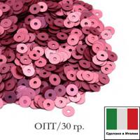 ОПТ Пайетки 4 мм Италия плоские цвет 396W Rosa Scuro Satinato (Тёмная роза сатин) 30 граммов 064079 - 99 бусин