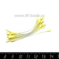 Тычинки для вышитых цветов, цвет жёлтый, 2,5*57-60 мм, пучок 20 штук 064096 - 99 бусин
