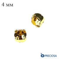 Шатоны PRECIOSA пришивные хрустальные, размер ss-16 (4 мм), цвет Crystal Sunrise/gold, 12 штук/упаковка, Чехия 064100 - 99 бусин
