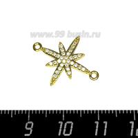 Коннектор Премиум Снежинка 21*16 мм, две петли, с бесцветными микроцирконами, цвет золото, 1 штука 064141 - 99 бусин