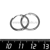 Швензы Кольца нержавеющая сталь 18 мм диаметр, 2 мм толщина, 1 пара 064152 - 99 бусин