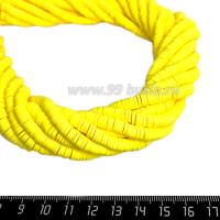 """Бусины """"Диски"""" резиновые, размер 6*1 мм, цвет жёлтый, около 43 см/нить 064187 - 99 бусин"""