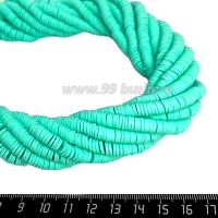 """Бусины """"Диски"""" резиновые, размер 6*1 мм, цвет морская волна, около 43 см/нить 064189 - 99 бусин"""