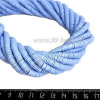"""Бусины """"Диски"""" резиновые, размер 6*1 мм, цвет Небесная лазурь, около 43 см/нить 064193 - 99 бусин"""
