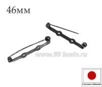 Основа для броши с поворотным механизмом 46 мм, цвет чёрный никель, 2 отверстия, произ-во ЯПОНИЯ 064257 - 99 бусин