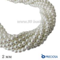 Бусина стеклянная жемчуг Preciosa Ornela 2 мм на нити, цвет белый Чехия 75 штук 064281 - 99 бусин