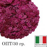 ОПТ! Пайетки Италия гофрированные 4 мм цвет G4 Fucsia (фуксия) 30 граммов 064288 - 99 бусин