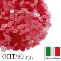 ОПТ! Пайетки Италия LUSTRE 4 мм прозрачные красные 30 граммов 064292 - 99 бусин