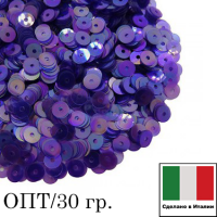 ОПТ! Пайетки Италия плоские 4 мм Viola Trasparente Iridato I10 (фиолетовый прозрачный радужный) 30 граммов 064293 - 99 бусин