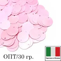 ОПТ! Пайетки Италия лаковые плоские с боковым отверстием 10 мм цвет Rosa (нежно-розовый глянец) 30 граммов 064297 - 99 бусин