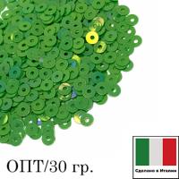 ОПТ! Пайетки 3 мм Италия плоские цвет 7353 Verde IR (Зелёный радужный) 30 граммов 064298 - 99 бусин