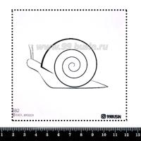 Шаблон для броши Улитка, фетр Корея Премиум, толщина 1,25 мм, размер 10*10 см 064321 - 99 бусин