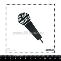 Шаблон для броши Микрофон, фетр Корея Премиум, толщина 1,25 мм, размер 10*10 см 064333 - 99 бусин
