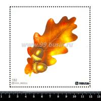 Шаблон для броши Лист и жёлуди, фетр Корея Премиум, толщина 1,25 мм, размер 10*10 см 064362 - 99 бусин
