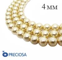 Жемчуг хрустальный Preciosa Maxima 4 мм Vanilla 10 штук/упаковка Чехия 064375 - 99 бусин