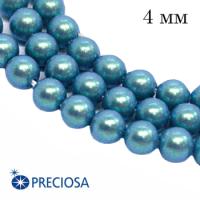 Жемчуг хрустальный Preciosa Maxima 4 мм Pearlescent Blue 10 штук/упаковка Чехия 064377 - 99 бусин