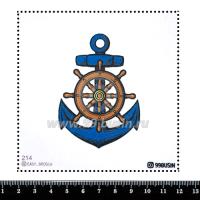 Шаблон для броши Якорь со штурвалом, фетр Корея Премиум, толщина 1,25 мм, размер 10*10 см 064389 - 99 бусин