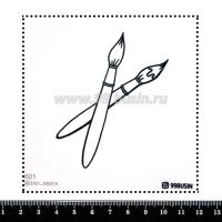 Шаблон для броши Кисти, фетр Корея Премиум, толщина 1,25 мм, размер 10*10 см 064396 - 99 бусин