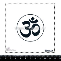 "Шаблон для броши Знак ""Ом"", фетр Корея Премиум, толщина 1,25 мм, размер 10*10 см 064433 - 99 бусин"