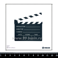 Шаблон для броши Кинохлопушка 427, фетр Корея Премиум, толщина 1,25 мм, размер 10*10 см 064437 - 99 бусин