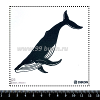 Шаблон для броши Кит, фетр Корея Премиум, толщина 1,25 мм, размер 10*10 см 064438 - 99 бусин