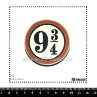 "Шаблон для броши ""9 и 3/4"", фетр Корея Премиум, толщина 1,25 мм, размер 10*10 см 064439 - 99 бусин"