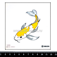 Шаблон для броши Карп 1095, фетр Корея Премиум, толщина 1,25 мм, размер 10*10 см 064465 - 99 бусин