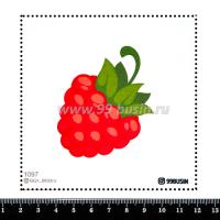 Шаблон для броши Малина 1097, фетр Корея Премиум, толщина 1,25 мм, размер 10*10 см 064467 - 99 бусин
