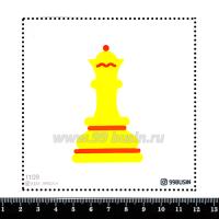 Шаблон для броши Ферзь 1109, фетр Корея Премиум, толщина 1,25 мм, размер 10*10 см 064478 - 99 бусин