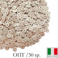 ОПТ! Пайетки Италия лаковые 3 мм цвет Burro (Сливочный) 30 гр. 064480 - 99 бусин