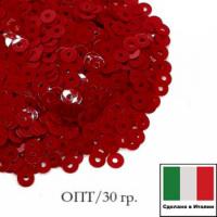 ОПТ Пайетки 3 мм Италия плоские, цвет 4494 Rosso Scarlato Opaline 30 граммов 064483 - 99 бусин