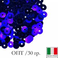 ОПТ Пайетки 3 мм Италия цвет 5561 Viola Scuro Metallizzato (Темно-фиолетовый металлик) 30 граммов 064484 - 99 бусин