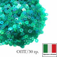 ОПТ Пайетки 3 мм Италия плоские, цвет 7400 Verde Irise Trasparenti (Изумрудный прозрачный ирис) 30 граммов 064485 - 99 бусин