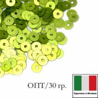 ОПТ Пайетки 3 мм Италия плоские цвет 726W Зелёный сатин 30 граммов 064486 - 99 бусин