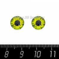 Декоративный элемент Глаза/круглый зрачок/зелёный, кабашон стеклянный 10 мм, ручная работа, 2 глаза/упаковка 064496 - 99 бусин