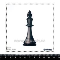 Шаблон для броши Шахматные фигуры 1116, фетр Корея Премиум, толщина 1,25 мм, размер 10*10 см 064524 - 99 бусин