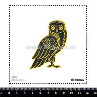 Шаблон для броши Сова 1062, фетр Корея Премиум, толщина 1,25 мм, размер 10*10 см 064543 - 99 бусин