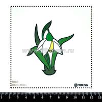 Шаблон для броши Подснежник 1040 фетр Корея Премиум, толщина 1,25 мм, размер 10*10 см 064552 - 99 бусин