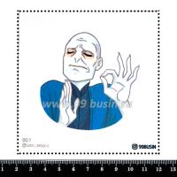 Шаблон для броши Волан-де-морт 901 фетр Корея Премиум, толщина 1,25 мм, размер 10*10 см 064572 - 99 бусин