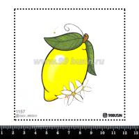 Шаблон для броши Лимончик 1157 фетр Корея Премиум, толщина 1,25 мм, размер 10*10 см 064590 - 99 бусин