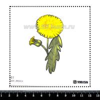 Шаблон для броши Одуванчик 1161 фетр Корея Премиум, толщина 1,25 мм, размер 10*10 см 064595 - 99 бусин