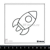 Шаблон для броши Ракета 346 фетр Корея Премиум, толщина 1,25 мм, размер 10*10 см 064627 - 99 бусин