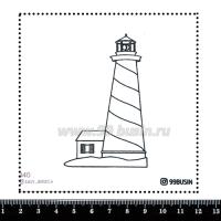 Шаблон для броши Маяк 340 фетр Корея Премиум, толщина 1,25 мм, размер 10*10 см 064628 - 99 бусин