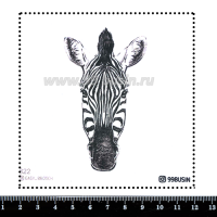 Шаблон для броши Зебра 822 фетр Корея Премиум, толщина 1,25 мм, размер 10*10 см 064664 - 99 бусин
