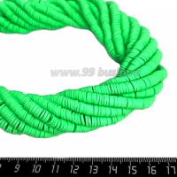 """Бусины """"Диски"""" резиновые, размер 6*1 мм, цвет Весенняя листва, около 43 см/нить 064724 - 99 бусин"""