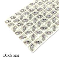 Стразы, форма Наветт (лодочка) размер 10*5 мм, в цапах пришивные, цвет бесцветный/серебристый (Crystal/silver) качество премиум, 1 штука 064728 - 99 бусин