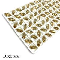 Стразы, форма Наветт (лодочка) размер 10*5 мм, в цапах пришивные, цвет карамельный/серебристый (Golden Honey/silver) качество премиум, 1 штука 064737 - 99 бусин