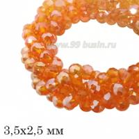 Бусины хрустальные на нити форма Рондель 3,5*2,5 мм цвет оранжевый/перламутр, около 40 см/нить 064750 - 99 бусин